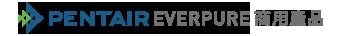 PENTAIR Everpure 商用產品